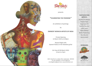 Shrishti Art Gallery - 14th March 2015 -Hyderabad (3)